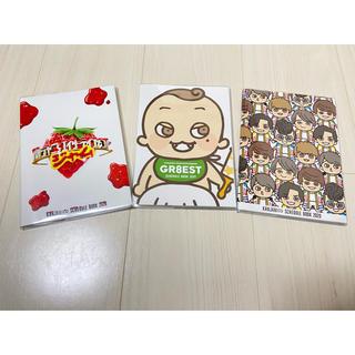 カンジャニエイト(関ジャニ∞)の関ジャニ∞ 手帳 2018〜2020(カレンダー/スケジュール)