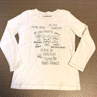 ポンポネット(pom ponette)のポンポネット 長袖Tシャツ(Tシャツ/カットソー)
