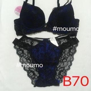 エメフィール(aimer feel)のaimer feel B70 ブラショーツセット ブラック×ブルー(ブラ&ショーツセット)