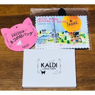 カルディ(KALDI)のカルディ 猫の日ティートレイ&カレンダー(その他)