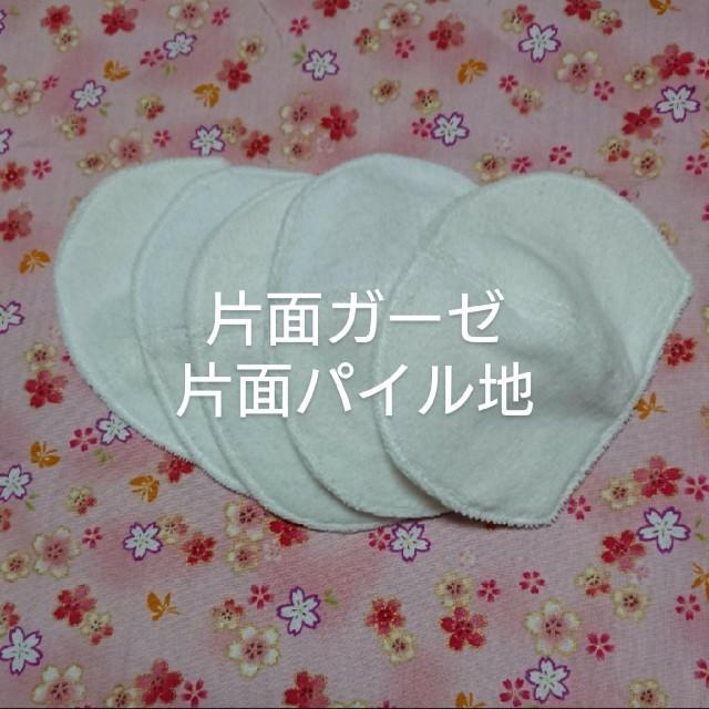 マスク ぼかす フォトショ - インナーマスク オリジナル立体型 【ナウシカ様専用】の通販