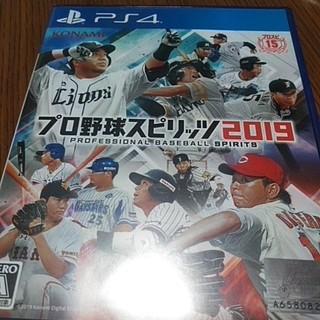 ぴぃちゃん専用プロ野球スピリッツ2019