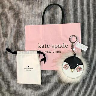 ケイトスペードニューヨーク(kate spade new york)のケイトスペード 新品 ペンギン キーホルダー(キーホルダー)