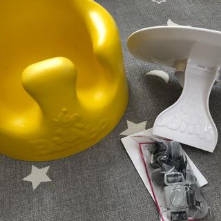 バンボ(Bumbo)のバンボ Bumbo ベビーチェア 美品 テーブル付き  ベビーソファ 黄色(その他)