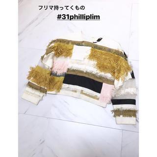 スリーワンフィリップリム(3.1 Phillip Lim)の3.1 Phillip Limフリンジプルオーバー(シャツ/ブラウス(長袖/七分))