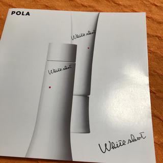 ポーラ(POLA)の高級美白化粧品 ホワイトショット ローション&ミルク ポーラ (化粧水/ローション)