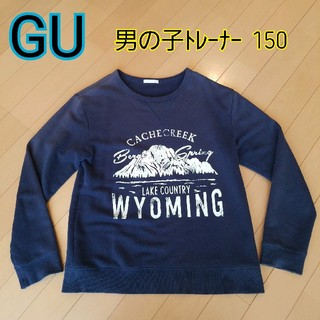 GU - 男の子 GUトレーナー 150
