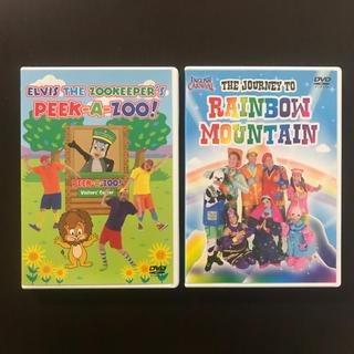 Disney - ディズニー英語システム DWE イングリッシュカーニバル DVD 2つセット!