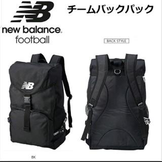 ニューバランス(New Balance)のnew balance バックパック(リュック/バックパック)