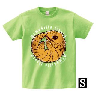 アルマジロトカゲTシャツ(Sサイズ)(Tシャツ/カットソー(半袖/袖なし))