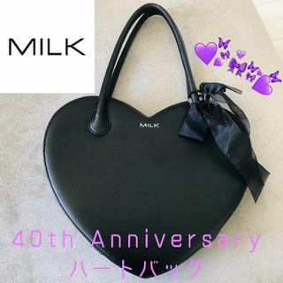 MILK - MILK 40th 黒 ハートバッグ ブラック