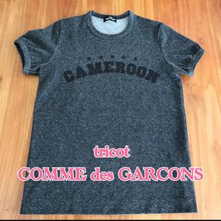 コムデギャルソン(COMME des GARCONS)のトリコ コム・デ・ギャルソン Tシャツ(Tシャツ(半袖/袖なし))