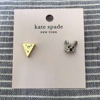 kate spade new york - ☆ケイトスペード 新品 ネズミとチーズ ピアス