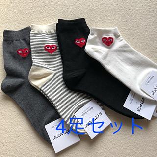 コムデギャルソン(COMME des GARCONS)の❤️ハート靴下 4足❤️(ソックス)