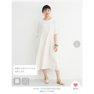 merlot - merlot 白 ワンピース