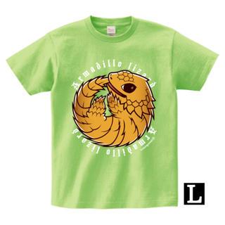 アルマジロトカゲTシャツ(Lサイズ)(Tシャツ/カットソー(半袖/袖なし))