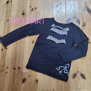 ラグマート(RAG MART)の【120】ラグマート 長袖 トップス(Tシャツ/カットソー)