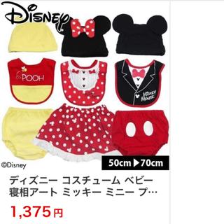 (ミッキー&ぷぅさん)スタイ 帽子 ブルマ 3点セット×2 赤ちゃん 寝相アート(ベビースタイ/よだれかけ)