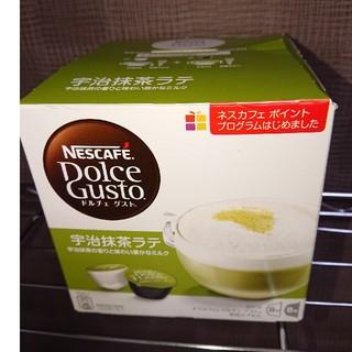 Nestle - メーカー品切れ ネスレ ドルチェ カプセル 宇治抹茶ラテ 3箱