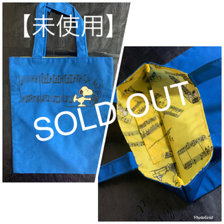 PEANUTS - SOLD OUT【未使用】 SNOOPY ミニトート 内側ポップ柄