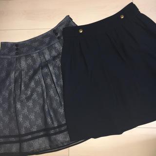 MISCH MASCH - 【SALE中】スカート2着セット
