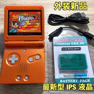 ゲームボーイアドバンス - ゲームボーイアドバンス SP GBA 本体 IPS バックライト仕様 14