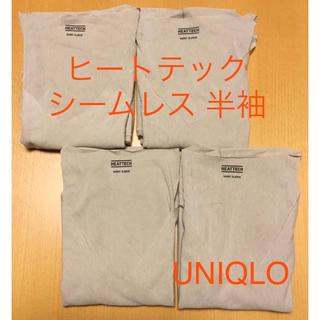 UNIQLO - UNIQLO ヒートテック  シームレス VネックT  半袖 4枚セット