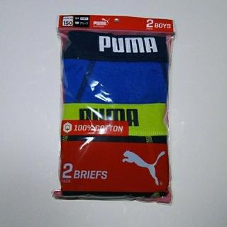 PUMA - 新品  プーマ  ボクサーブリーフ  2枚組   男児   下着