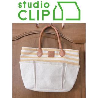 スタディオクリップ(STUDIO CLIP)のトートバッグ ボーダー 黄色 ポケット  合皮 持ち手 ハンドバッグ(トートバッグ)