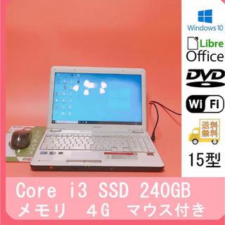 トウシバ(東芝)の(美品)TOSHIBA ホワイトWind10 オフィス ノートパソコン PC(ノートPC)