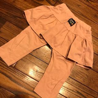 ピンクの7分レギンス付きスカート