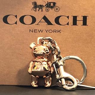 COACH - コーチ ベア キーホルダー バッグチャーム 新品 ブランド  ピンクゴールド 星
