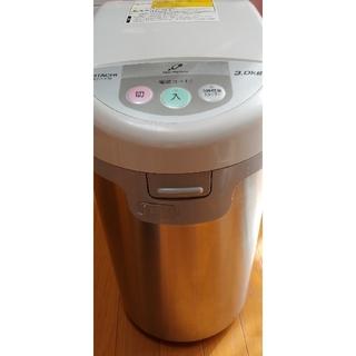 日立 - 生ゴミ処理機 日立 ECO-V30
