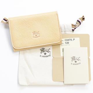 イルビゾンテ(IL BISONTE)の新品 イルビゾンテ カードケース 二つ折り 名刺入れ ブランド レザー ヌメ革(名刺入れ/定期入れ)