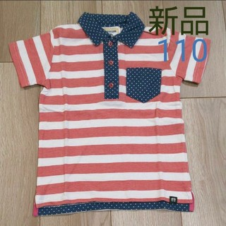 mou jon jon - 新品・丸高衣料 マクレガー ボーダー ポロシャツ  110