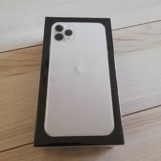 アイフォーン(iPhone)のpapiko様専用(スマートフォン本体)