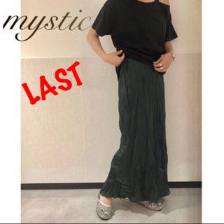 mystic - 僅か⚠️新品🐰¥7020【mystic】ワッシャーサテンスカート