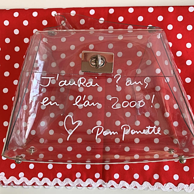pom ponette(ポンポネット)のポンポネット メゾピアノ  クリアバッグ キッズ/ベビー/マタニティのこども用バッグ(トートバッグ)の商品写真