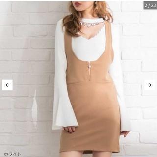 ユメテンボウ(夢展望)の新品 白アクセ付 スカラップ トップス(ニット/セーター)