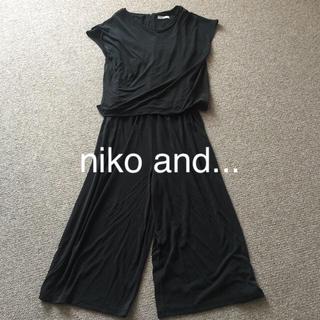 ニコアンド(niko and...)の【未使用品】ニコアンド オールインワン(オールインワン)