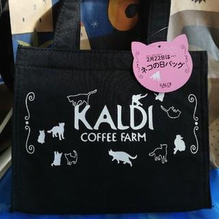カルディ(KALDI)のKALDI ネコの日バッグ 黒(トートバッグ)