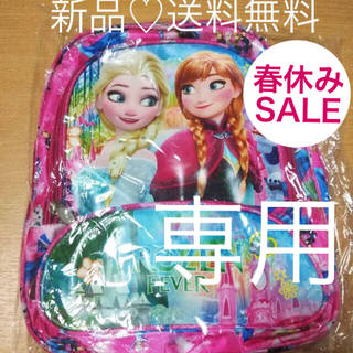リュック ♡アナと雪の女王♡アナ エルサ Disney 誕生日 プレゼント レア