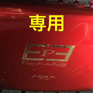 アスカコーポレーション(ASKA)のASKA アスカ エッセンスパウダーヨーロッパ(フェイスパウダー)
