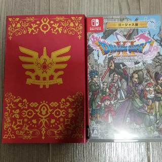 Nintendo Switch - ドラゴンクエストXI 過ぎ去りし時を求めて S(ゴージャス版) Switch