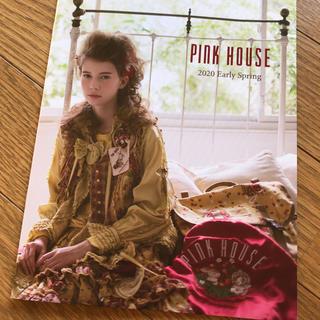 ピンクハウス(PINK HOUSE)のピンクハウス ♡2020 Early Spring カタログ♡(その他)