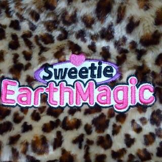 EARTHMAGIC - アースマジック もこもこ猫耳 しっぽ ヒョウ柄リュック
