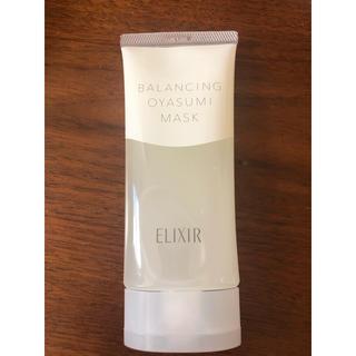 ELIXIR - エリクシールルフレバランシングおやすみマスク 未使用