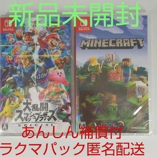 Nintendo Switch - 【新品、未開封品】スマブラSP、マインクラフト、釣りスピリッツ、マリオカート8