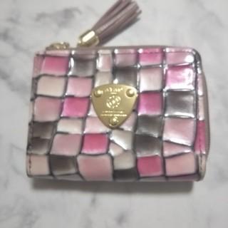 ATAO - アタオ ミニ財布