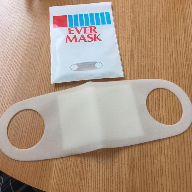 マスク コットン / 新品 エバーマスク マスク 医療用 の通販 by ringo
